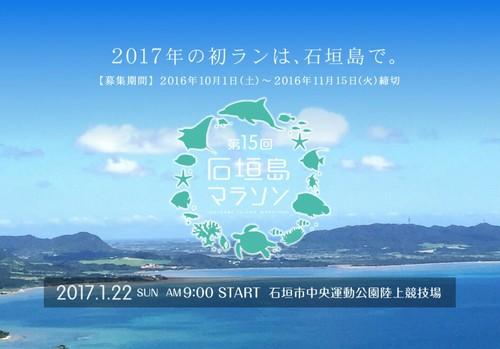 20170119162402.jpg
